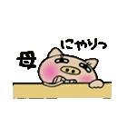 ちょ~便利![母]のスタンプ!(個別スタンプ:18)