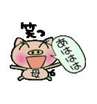 ちょ~便利![母]のスタンプ!(個別スタンプ:19)