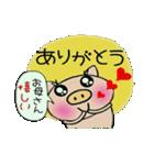 ちょ~便利![母]のスタンプ!(個別スタンプ:24)