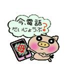 ちょ~便利![母]のスタンプ!