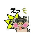 ちょ~便利![母]のスタンプ!(個別スタンプ:33)
