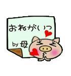 ちょ~便利![母]のスタンプ!(個別スタンプ:34)