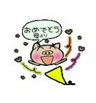 ちょ~便利![母]のスタンプ!(個別スタンプ:36)
