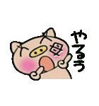 ちょ~便利![母]のスタンプ!(個別スタンプ:37)