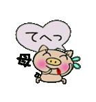 ちょ~便利![母]のスタンプ!(個別スタンプ:38)