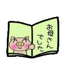 ちょ~便利![母]のスタンプ!(個別スタンプ:39)