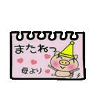 ちょ~便利![母]のスタンプ!(個別スタンプ:40)