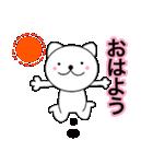 主婦が作ったネコ デカ文字時々敬語3(個別スタンプ:01)