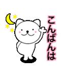 主婦が作ったネコ デカ文字時々敬語3(個別スタンプ:02)