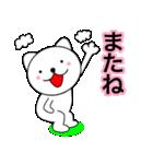 主婦が作ったネコ デカ文字時々敬語3(個別スタンプ:03)