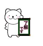 主婦が作ったネコ デカ文字時々敬語3(個別スタンプ:05)