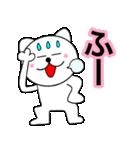 主婦が作ったネコ デカ文字時々敬語3(個別スタンプ:22)