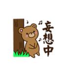 ハッピーくまたん(個別スタンプ:5)