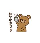 ハッピーくまたん(個別スタンプ:7)