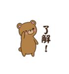 ハッピーくまたん(個別スタンプ:9)