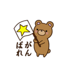 ハッピーくまたん(個別スタンプ:16)