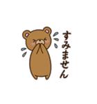 ハッピーくまたん(個別スタンプ:17)
