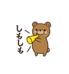 ハッピーくまたん(個別スタンプ:20)