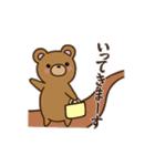 ハッピーくまたん(個別スタンプ:21)