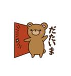 ハッピーくまたん(個別スタンプ:23)