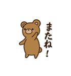 ハッピーくまたん(個別スタンプ:24)