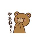ハッピーくまたん(個別スタンプ:30)