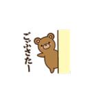 ハッピーくまたん(個別スタンプ:32)