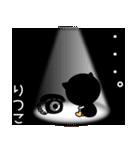 お名前スタンプ【りつこ】(個別スタンプ:26)