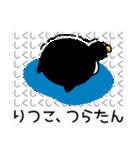 お名前スタンプ【りつこ】(個別スタンプ:28)