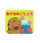 あけおめ、挨拶、新年、梅、富士山、お正月(個別スタンプ:02)