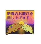 初日の出、挨拶、新春、慶び、お正月(個別スタンプ:03)