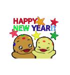HAPPY NEW YEAR、新年、挨拶、お正月(個別スタンプ:05)