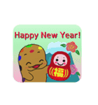 Happy New Year、挨拶、新年、ダルマ、梅(個別スタンプ:06)