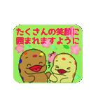 挨拶、笑顔、新年、笑い、桜(個別スタンプ:09)