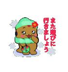 新年、挨拶、雪、冬、遊び(個別スタンプ:17)