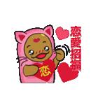 恋愛、招福、恋、招き猫、ハート(個別スタンプ:23)