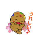 うれしい、喜び、桜、HAPPY(個別スタンプ:35)