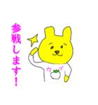 投資家くま☆だだ下がりベア相場(個別スタンプ:01)