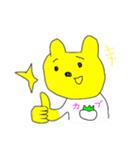 投資家くま☆だだ下がりベア相場(個別スタンプ:04)