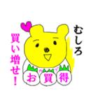 投資家くま☆だだ下がりベア相場(個別スタンプ:05)