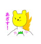 投資家くま☆だだ下がりベア相場(個別スタンプ:06)