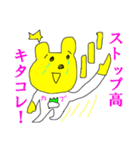 投資家くま☆だだ下がりベア相場(個別スタンプ:09)