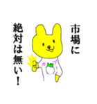 投資家くま☆だだ下がりベア相場(個別スタンプ:11)