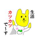 投資家くま☆だだ下がりベア相場(個別スタンプ:13)