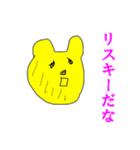 投資家くま☆だだ下がりベア相場(個別スタンプ:15)