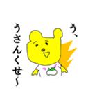 投資家くま☆だだ下がりベア相場(個別スタンプ:19)
