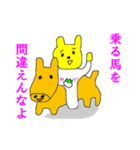 投資家くま☆だだ下がりベア相場(個別スタンプ:21)