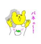 投資家くま☆だだ下がりベア相場(個別スタンプ:27)
