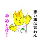 投資家くま☆だだ下がりベア相場(個別スタンプ:28)
