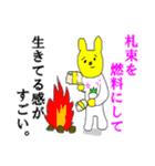 投資家くま☆だだ下がりベア相場(個別スタンプ:29)